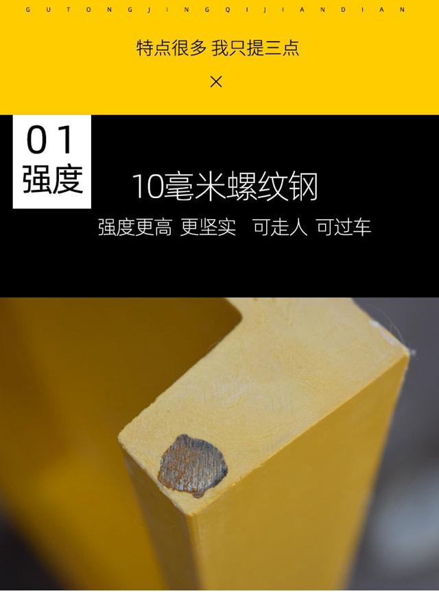 湖南安嘉承重SMC电力盖板2