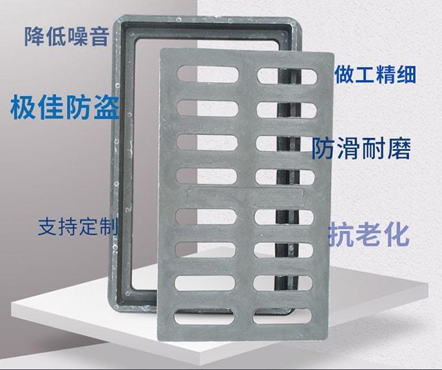 复合树脂雨水篦子规格尺寸/价格4
